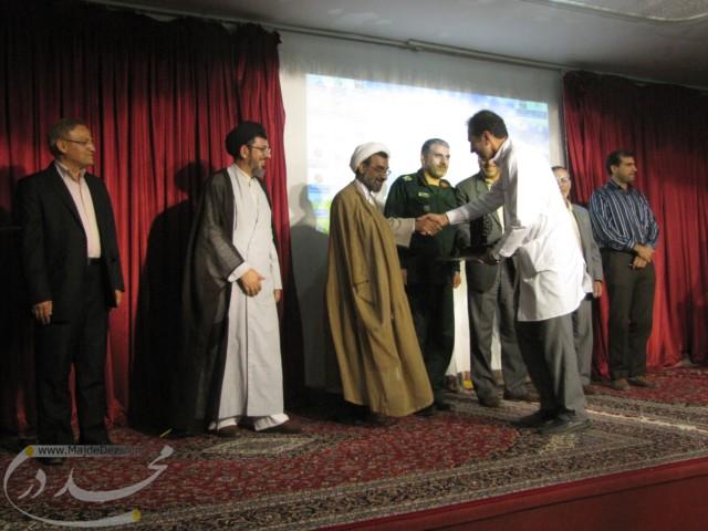 olompezishki.daneshgah.eftetahporojeha.khordad9300011